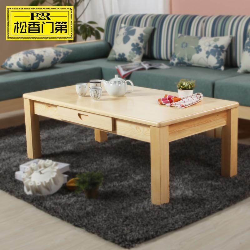 松木边几边桌小茶几 中式家具 宜家现代简约原木沙发边柜