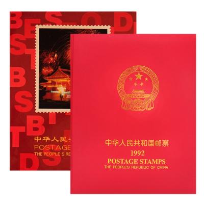 1992年郵票年冊 北方年冊