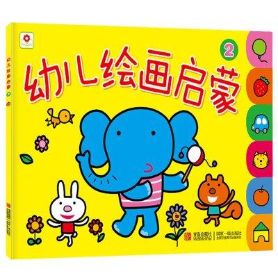 《小红花幼儿绘画启蒙全6册宝宝简笔画教程正版美术