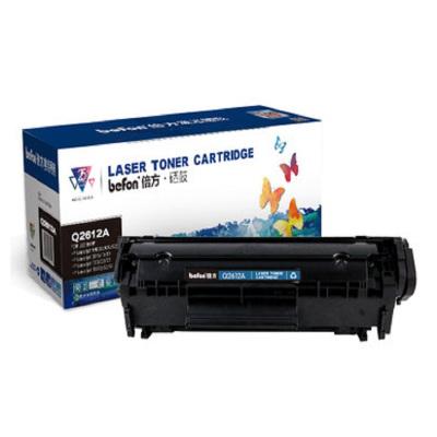 倍方 適用HP惠普Q2612A硒鼓 惠普1020 M1005 1010 1018 M1319 12A 打印機硒鼓