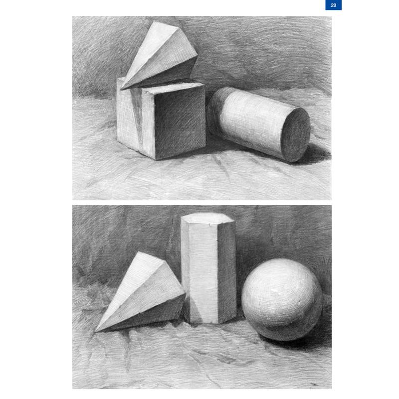 素描石膏几何体 美术高考实力教材 经典范例解析 逐日出版