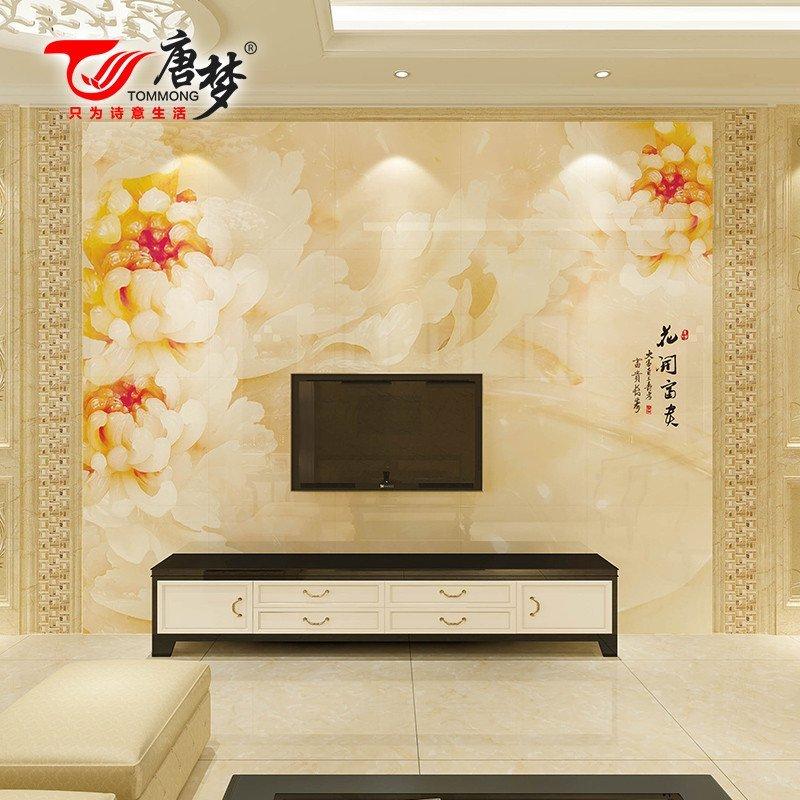 唐梦 瓷砖背景墙配套边框 微晶面仿大理石边条马赛克组合边框
