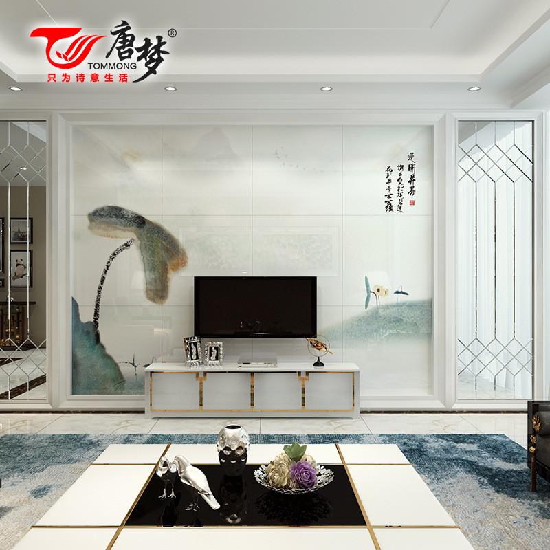 新中式客厅电视机背景墙艺术背景墙瓷砖简约