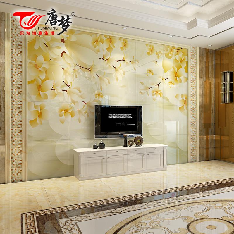唐梦 瓷砖背景墙 电视墙砖 客厅简约现代边条马赛克组合边框套餐