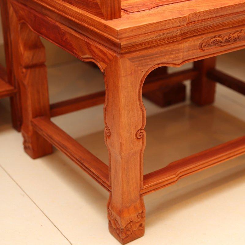 新中式灵芝红木条案中堂四件套供桌玄关 条几神台实木