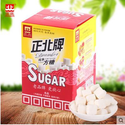 正北純凈半方糖 200克正北方糖咖啡奶茶調糖伴侶