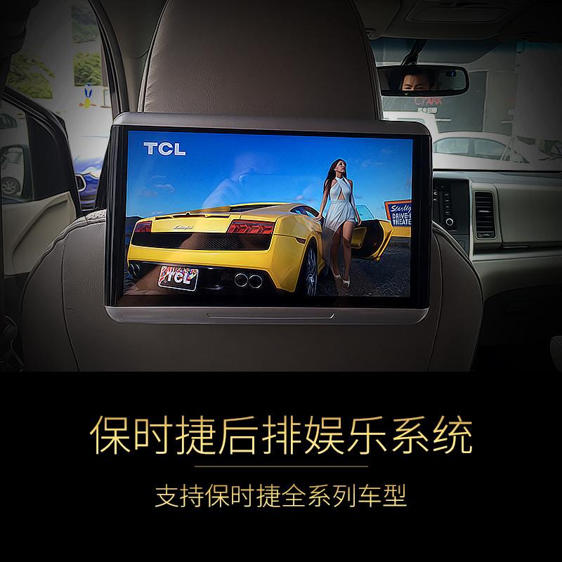 保时捷汽车后排娱乐系统 头枕显示器 保时捷专用车载显示屏触摸屏