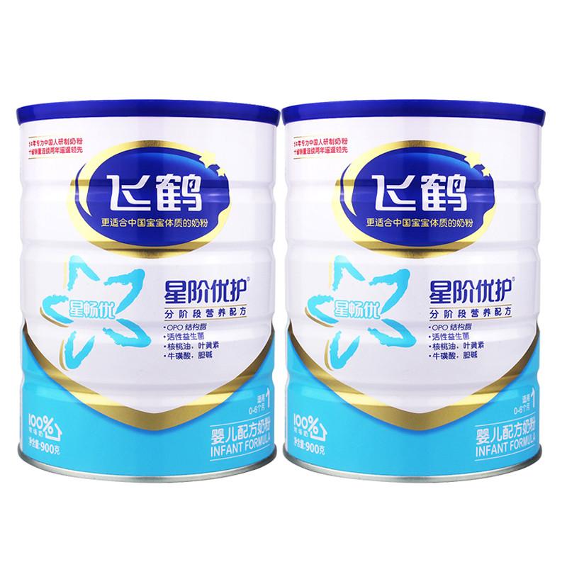 飞鹤星飞帆星阶优护1段(0-6个月)婴儿配方奶粉 900g 2