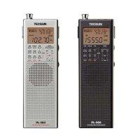 【赠usb充电线】德生收音机 PL360 立体声收音机 自动开关机 多功能 模拟调频/调幅广播信号进行数字化转换(银色)