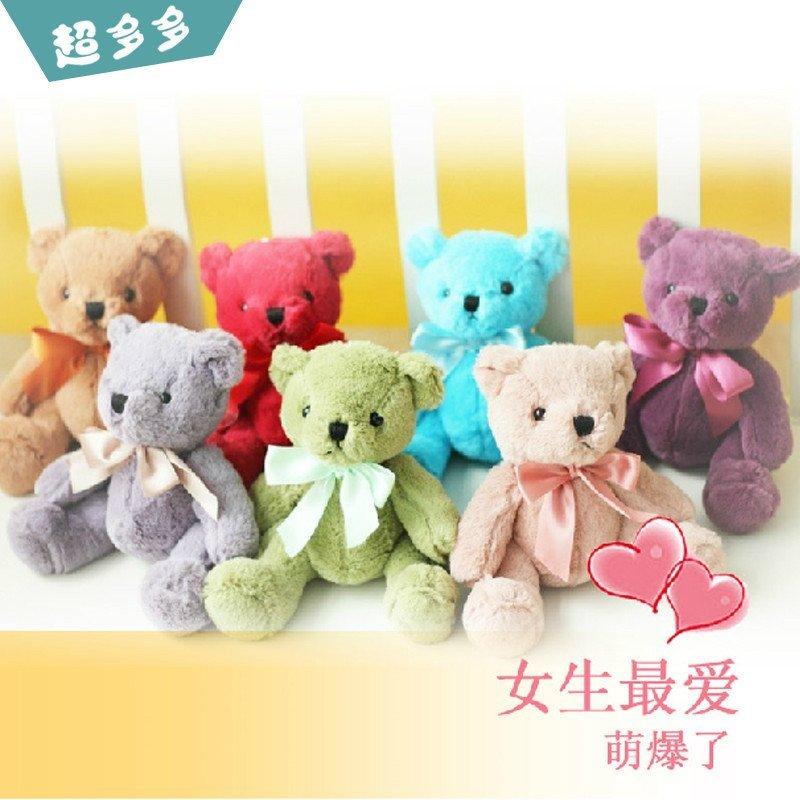 悦达 毛绒玩具可爱卡通小熊玩偶七彩复古泰迪熊娃娃带