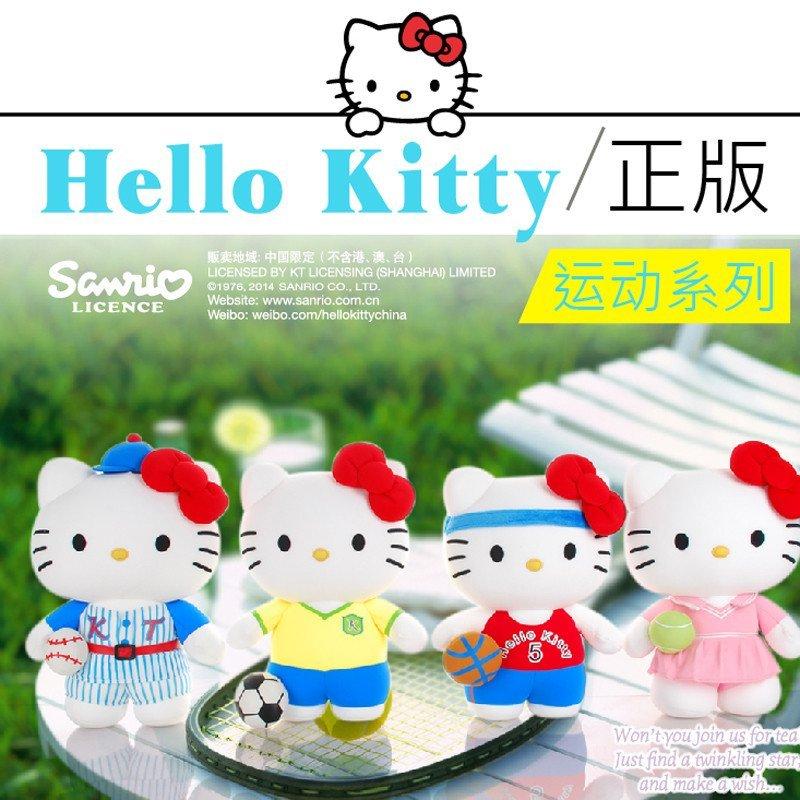 悦达正版凯蒂猫kthellokitty猫哈喽kitty泡沫粒子公仔布娃娃包邮图片