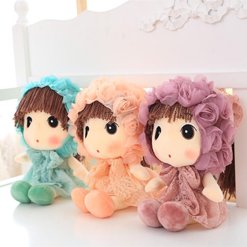 悦达 新品花仙子菲儿公主布娃娃可爱小女孩公仔毛绒玩具儿童玩偶