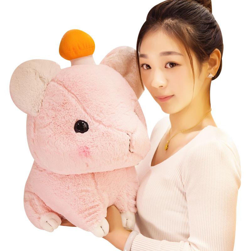 悦达 可爱创意仓鼠公仔毛绒玩具小兔子抱枕布娃娃闺蜜