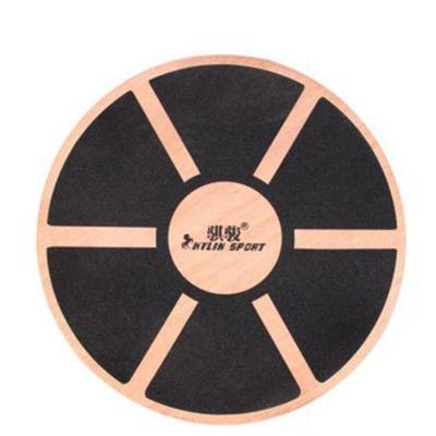 骐骏 木质平衡板防滑 辅助康复及训练平衡性平衡力感统训练高难度私教用品