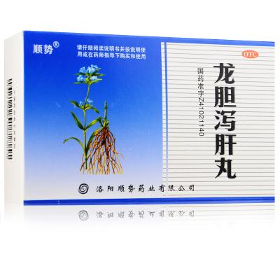 順勢 龍膽瀉肝丸 10袋/盒 清肝膽濕熱 耳聾耳鳴頭暈