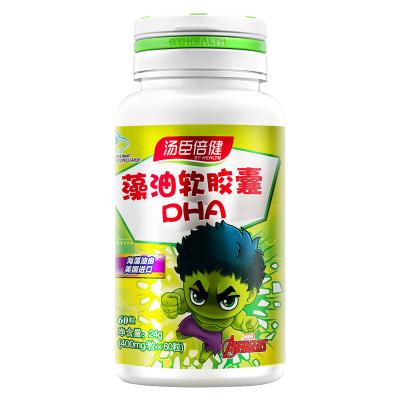 湯臣倍健藻油軟膠囊 24克(400毫克×60粒) DHA