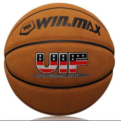 威瑪斯 高級牛皮籃球 籃球廠家 pu籃球 正品籃球 WMY50565