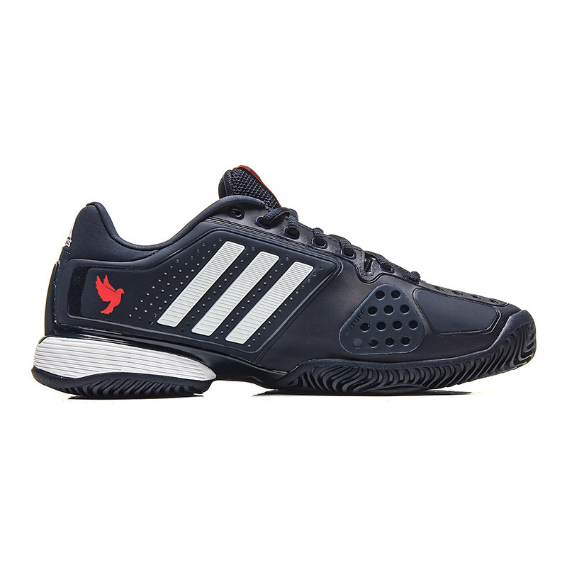 阿迪达斯adidas新款男鞋网球鞋运动鞋网球ba9072