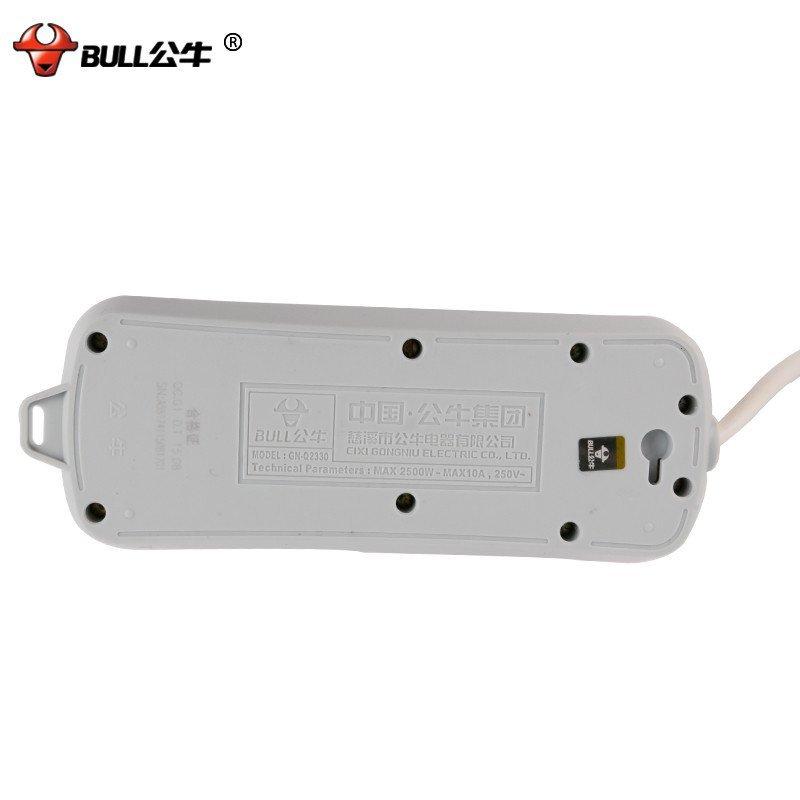 公牛插座 排插接线板 家用六孔插座 排插插线板 插座板gn-q2330 线长3