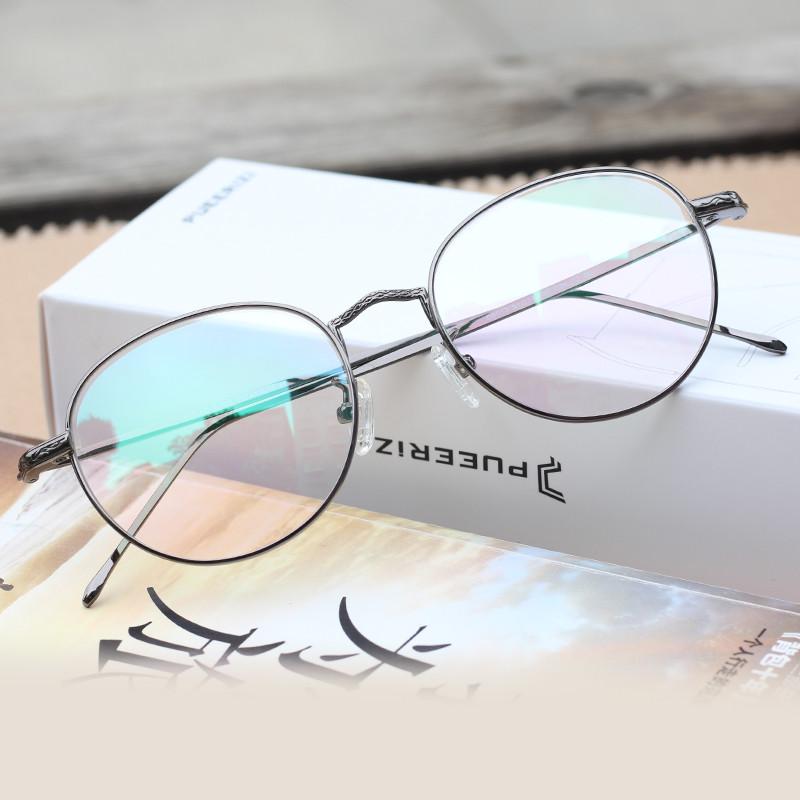 新款近视眼镜纯钛圆形近视镜框女式眼镜架防蓝光近视镜超轻8013