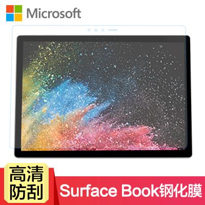 微軟(Microsoft)Surface book 2 laptop2 筆記本電腦 高清 鋼化屏幕 玻璃膜 鋼化貼膜
