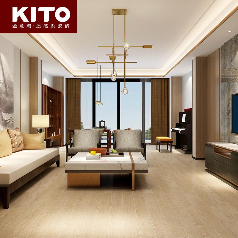 金意陶瓷砖 仿木纹砖客厅阳台卧室地砖地板砖厨卫砖 松木