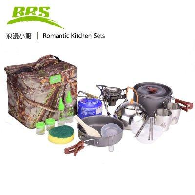 兄弟BRS-T15浪漫小廚野炊套裝 戶外用品便攜爐具套鍋野餐裝備 (2人用)