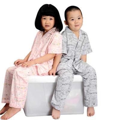 金丰田夏儿童家居服 可爱卡通儿童休闲短袖睡衣套装1566 粉色 m