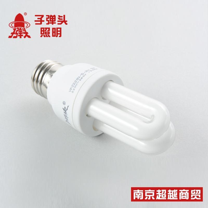 子弹头照明 三基色节能灯5w e27螺口 u型节能灯泡大2u室内白色光源