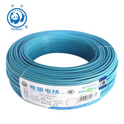 熊貓電線 BV2.5平方(藍色100米)單芯線銅芯線 家裝 電線電纜 照明插座線