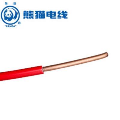 熊貓電線 BV6平方 (紅色每米) 零剪定制線 單芯線 中央空調線進戶線 家用電線 電纜 電線銅芯