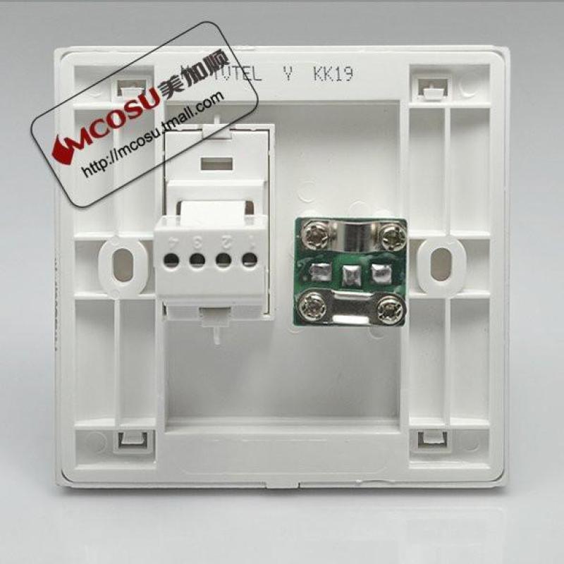 美加顺插座面板 电视电话插座 信息插座 墙壁开关插座