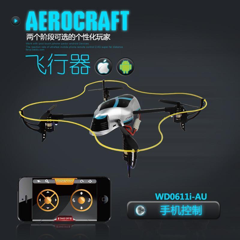 手机控制飞行器 带led苹果iphone安卓手机蓝牙平板控制遥控四轴飞机