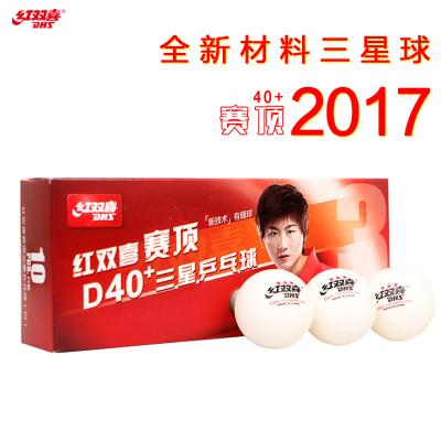 紅雙喜DHS乒乓球賽頂三星十只裝其他一星球(業余比賽/健身)新材料有縫球40mm+白色
