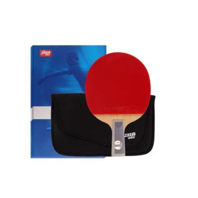 紅雙喜DHS乒乓球成品拍天極藍TB6 直拍短柄重心居中雙面反膠 藍海綿膠皮 全能型 送原裝拍套