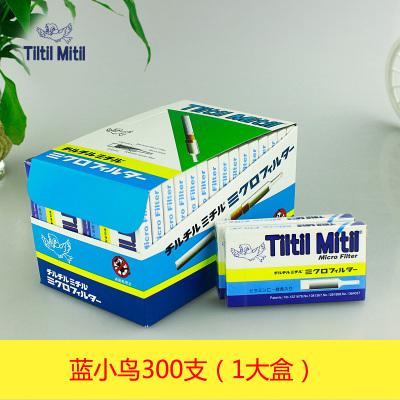 Tiltil mitil 日本 藍小鳥 煙嘴 禮品 進口一次性煙嘴 拋棄型一次性過濾煙嘴