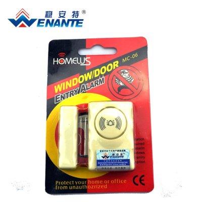 穩安特(WENANTE)窗戶報警器 家用門磁防盜報警器 獨立門磁 門窗報警器 現場報警器