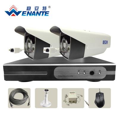 穩安特H265音頻網絡監控設備套裝poe高清攝像頭室外監控器家用 免布電源線 2路不帶硬盤
