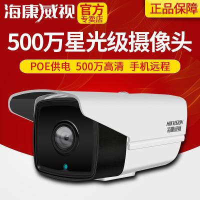 ??低?00万监控设备套装2路网络高清星光级POE家用夜视器 不含硬盘