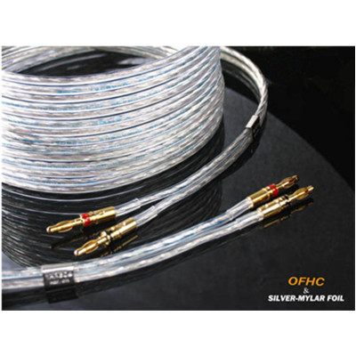 雅堡(YARBO) GY-490S銀箔音箱線 環繞線 喇叭線 2.5米