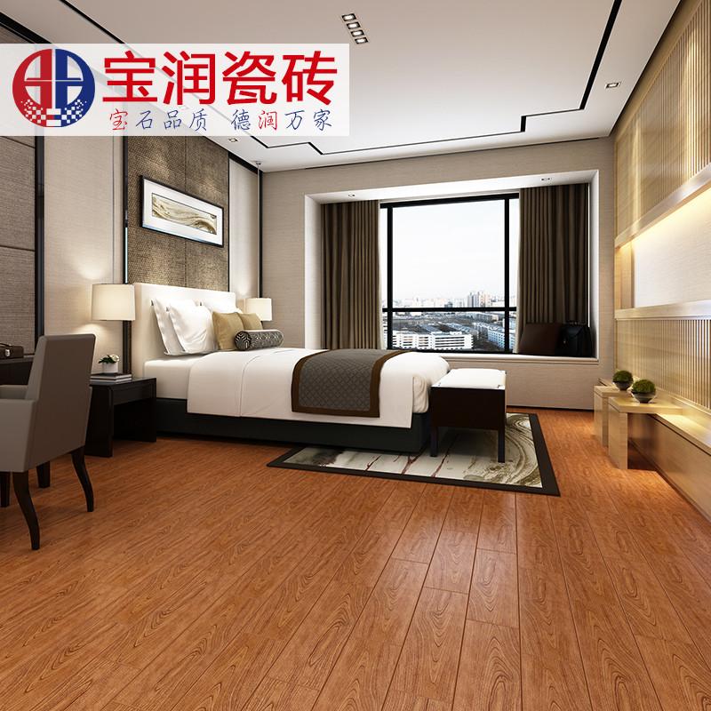 宝润 木纹地板砖 卧室防滑地砖仿木地板瓷砖 仿实木仿古砖 祥云木150