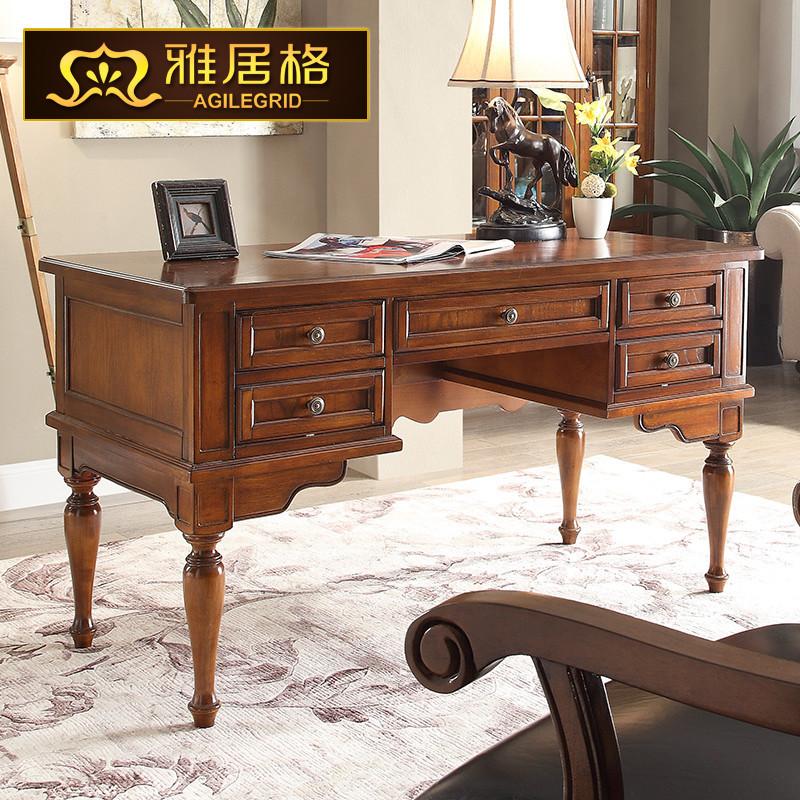雅居格美式书桌实木电脑桌美式乡村办公桌欧式写字台m8018