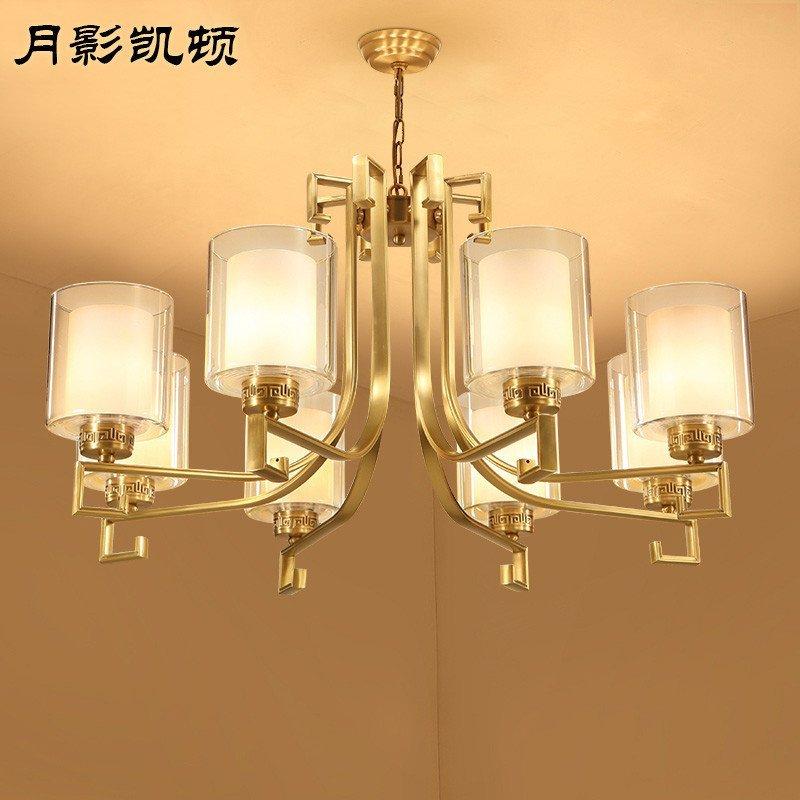 月影凱頓新中式吊燈全銅客廳燈簡約現代古典餐廳臥室書房燈具燈飾