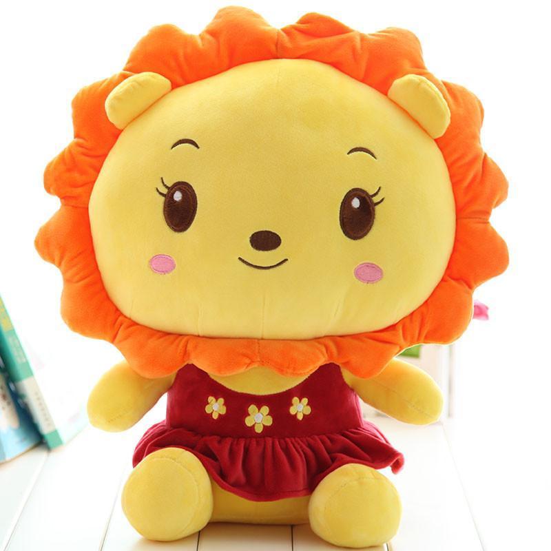 可爱太阳花狮子毛绒公仔玩具抱熊布娃娃孩子娃娃送女朋友生日礼物p 女