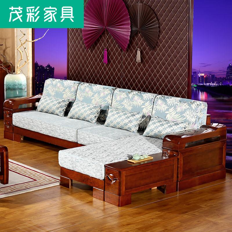 鑫盛雅 现代新中式实木沙发组合套装 水曲柳布艺沙发