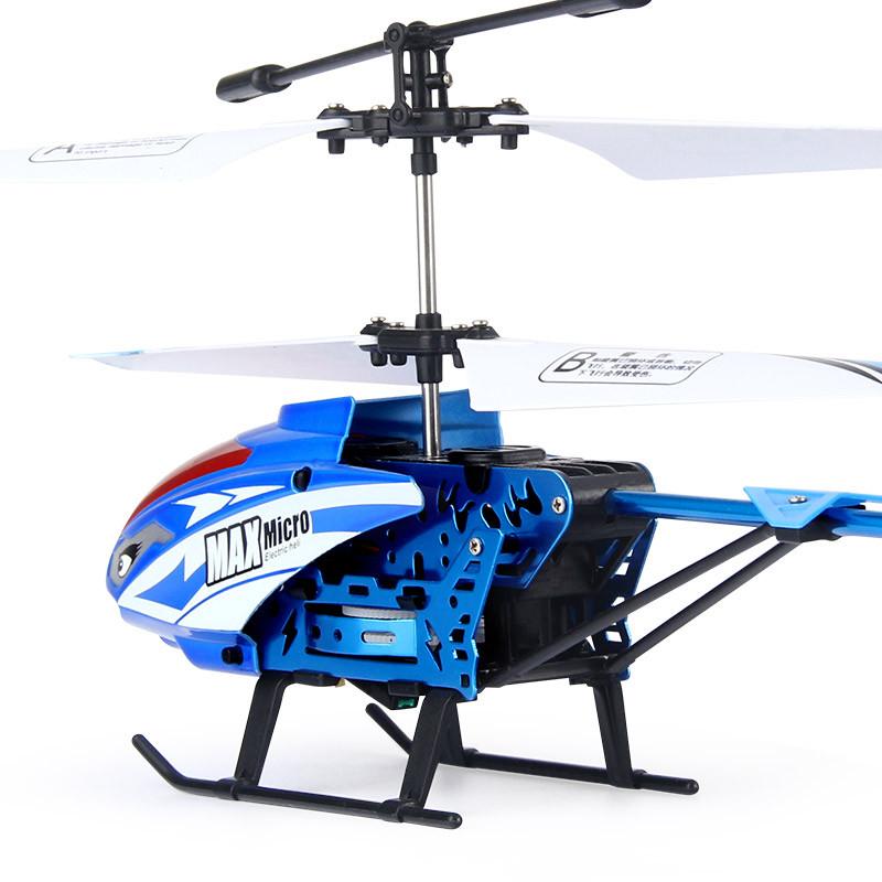 飞机 无线遥控合金耐摔直升机模型电动玩具合金耐摔