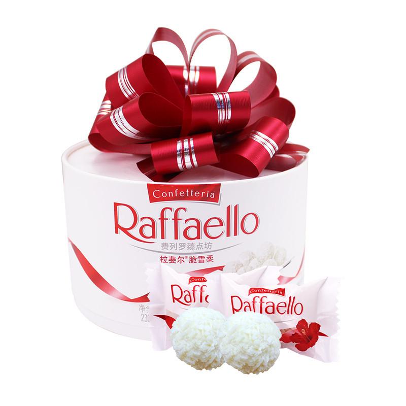 费列罗巧克力拉斐尔椰蓉扁桃仁糖果酥球230克 白巧结婚喜糖巧克力零食