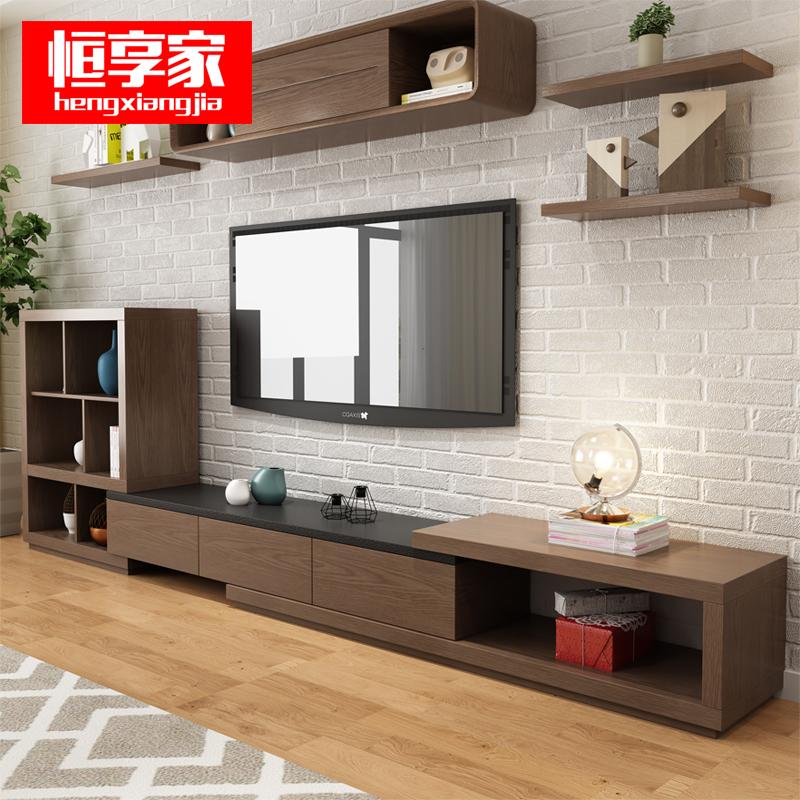 恒享家 电视柜 北欧火烧石伸缩电视柜茶几组合 胡桃木色现代简约客厅