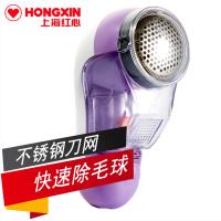 红心(HONGXIN)HL1101 毛球修剪器 毛球器 剃毛器 衣物修理器