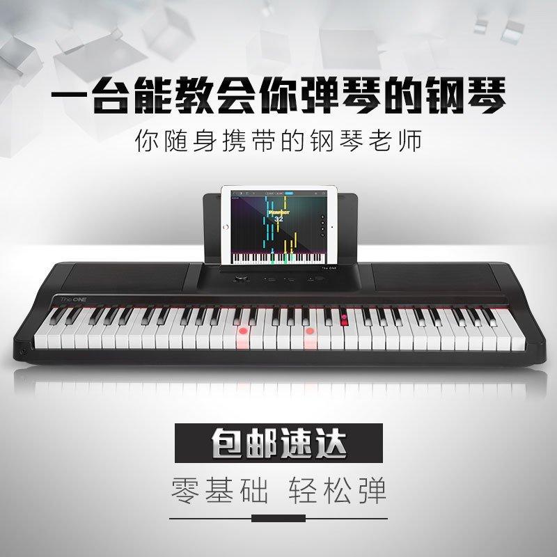 the one智能钢琴 light专业成人电子琴 61键儿童智能电钢琴 黑色